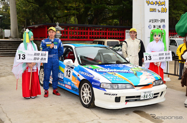 Participated in all-Japan Rally Championship in pain vehicle Integra 2012 also Mellon books rally challenge,