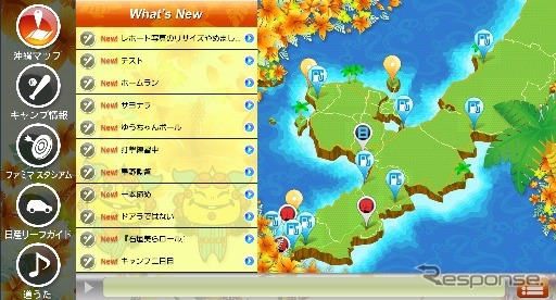Developing tourism tool made in conjunction with Namco, electric motors and tablet devices