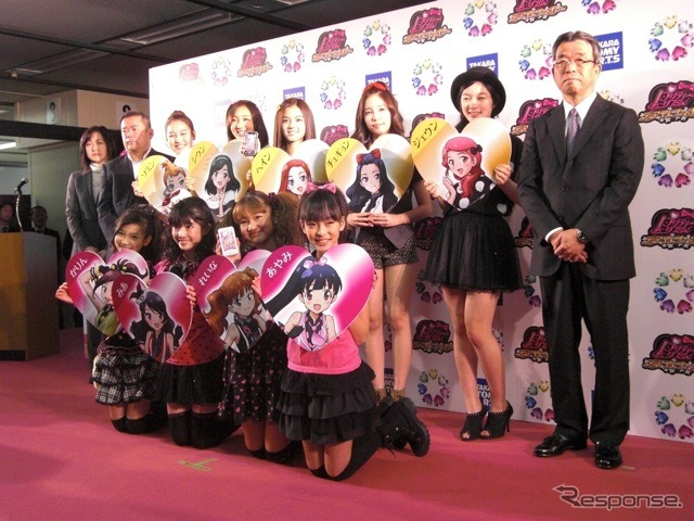 Headed back TV Tokyo anime Bureau animation production from left Tahara Akiko managers of small, Zacca p.a.p SATO Kei junta President, someone and Shun, Hein, チェギョン, Jean ( more DSP girls ), front