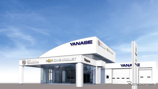 ヤナセグローバルモーターズซัปโปะโระ(gmt)สาขา (รูปภาพ)