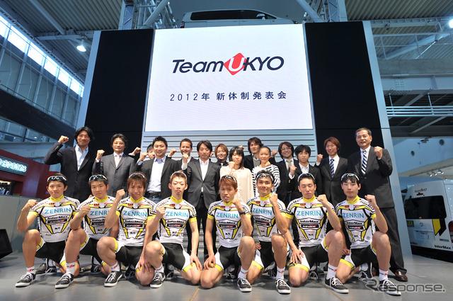 อย่างดีใหม่ประกาศ 2012 ทีม UKYO