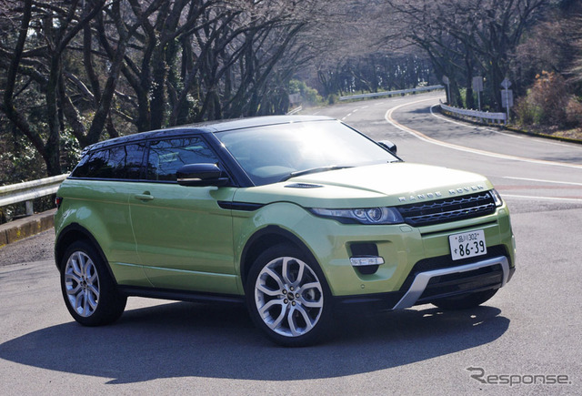 Range Rover イヴォーク Coupe