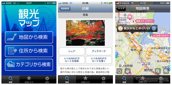 """Tourist map"" screen image"