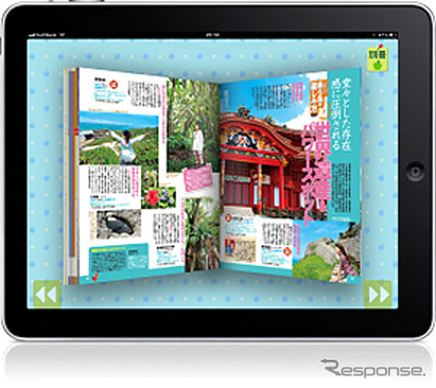 Chomping pulldown magazine, e-book app for iPad and iPhone