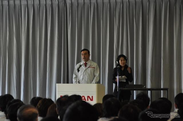 Ghosn at Nissan's Iwaki factory