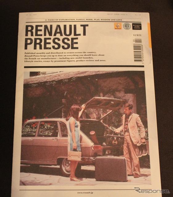RENAULT PRESS