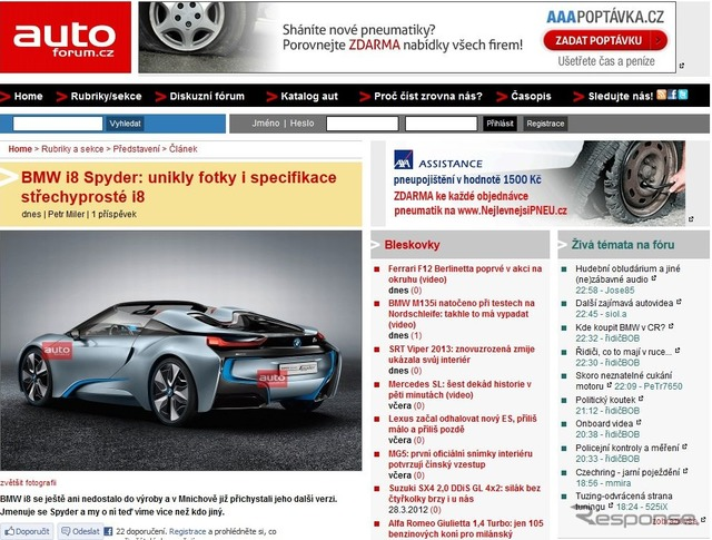 'The Czech Republic the leaked images of the BMW i8 spider auto forum.cz'