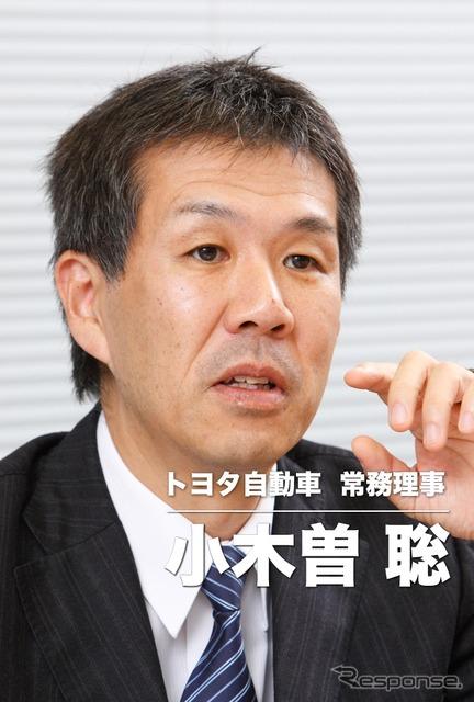 Satoshi Ogiso Executive Director, Toyota Motor