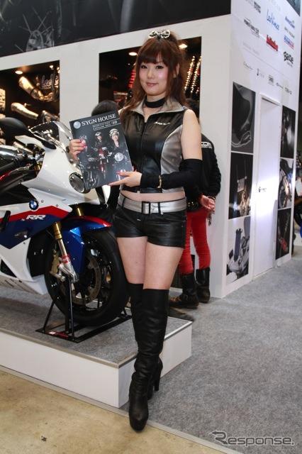 (Tokyo motorcycle show 12) underway
