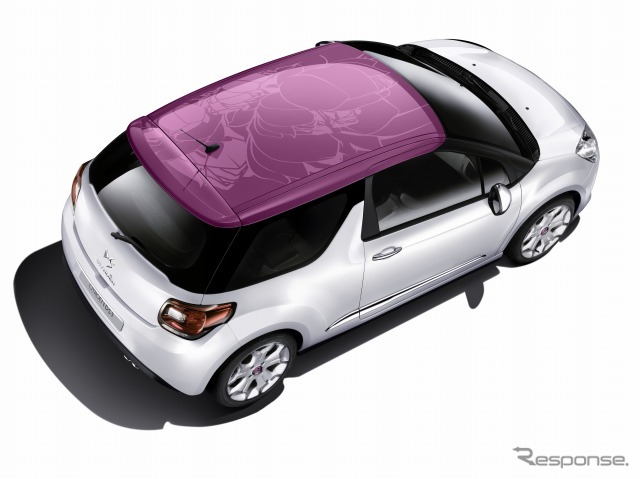Citroen Ds3 White With...