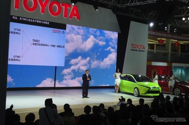 Akio Toyoda, President of Toyota Motor
