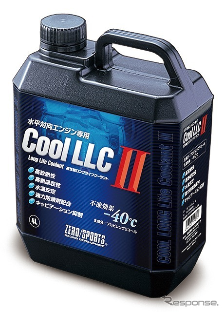Cool LLCII, horizontal opposed the tokushi dedicated engine coolant