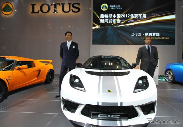 Lotus Evora GTE チャイナリミテッド Edition (Beijing motor show 12)