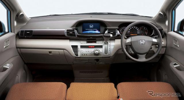 Honda Fr V Honda Fr V Interior Honda Fr V Apps Directories
