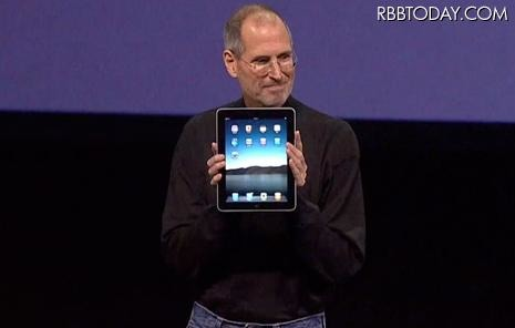 Steve Jobs introduce iPad 2 life