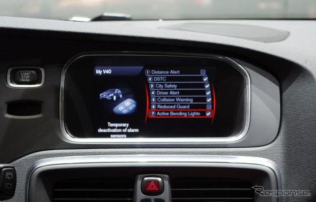 Volvo V40's interior menus