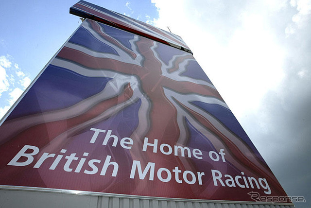 [SATO Takuma photo warehouse] British GP... At the second native Imaging