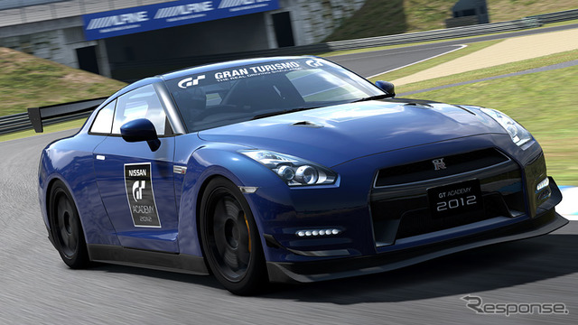 Published and GT Academy 2012 is a PS3 online event, round 7