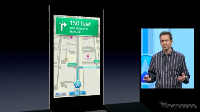 [WWDC 12] will be supported, such as the iOS6 Apple voice control navigation system, Toyota Honda BMW