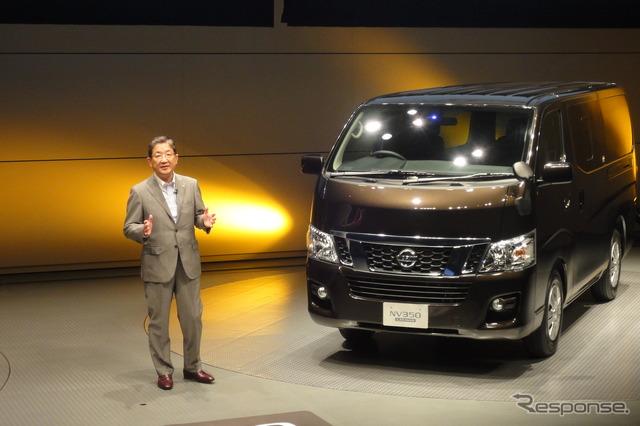 Nissan Motor Shiga Toshiyuki COO (imagem de referência)