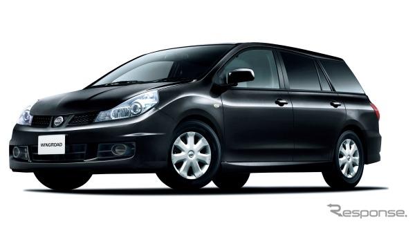Nissan-ala carga 15 m v limitada