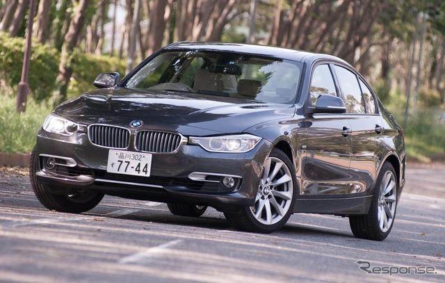 BMW 328i Modern