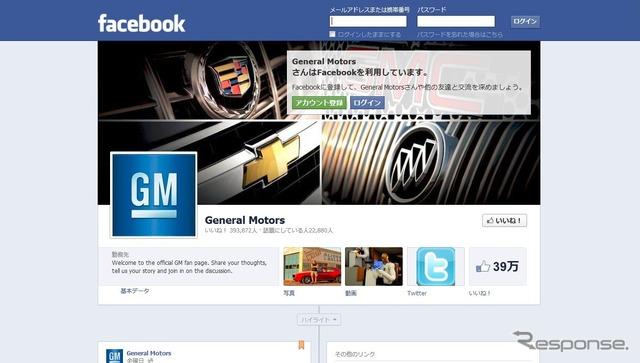 facebook中国能用吗