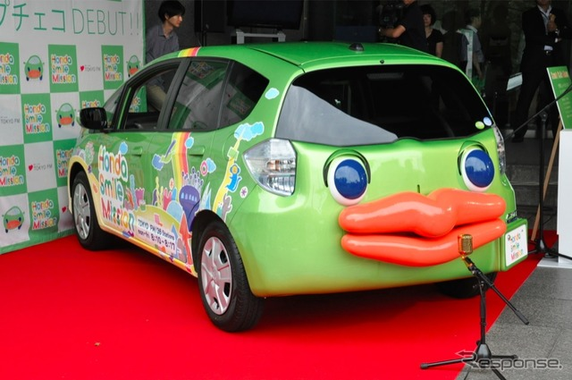 Honda Fit Hybrid based Pucheko