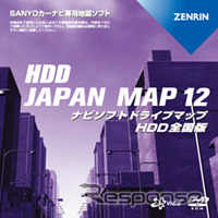 ZENRIN, 2012 Edition of JAPAN MAP