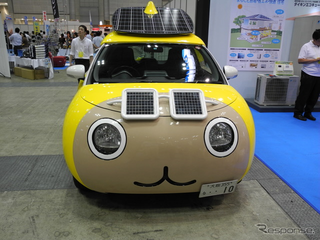 Daikin industries, solar and chon-Kun No. ( 2012 smart Mirai city )
