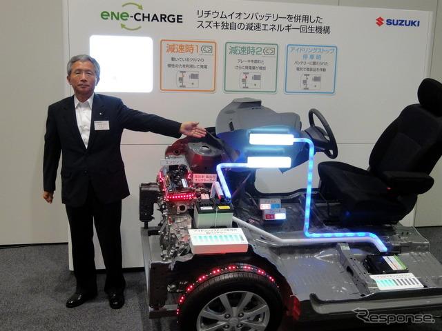 """Modelo de """"エネチャージ"""" libro de Tajimi y Vicepresidente de Suzuki"""