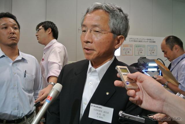 Vicepresidente-Suzuki y Tajimi