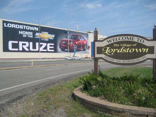 รวบรวมโรงงาน lordstown โอไฮโอของ(gmt ปัจจุบันเชฟโรเลต Cruze)ของ