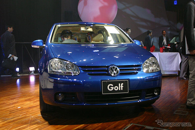Place: VW Golf