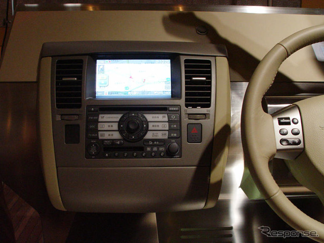 Operation of the navigation system provide most of steering switch