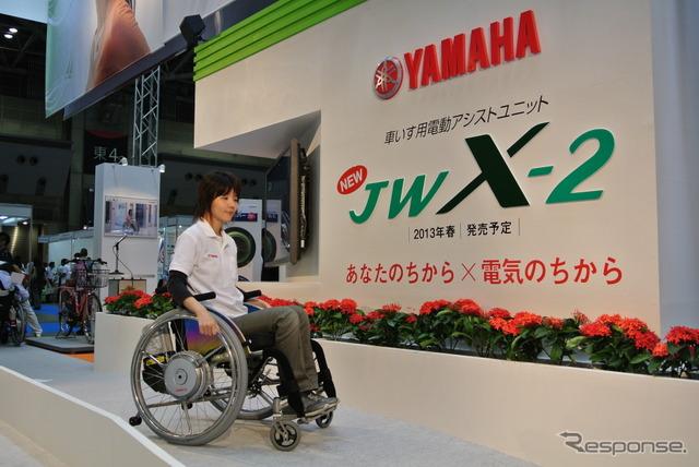 ヤマハ発動機 JWX-2を装着した車いす