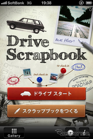 Fuji heavy industries, and free apps DRIVE Scrapbook