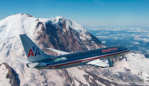 私人飞机飞行 ihi 再生燃料电池系统的演示
