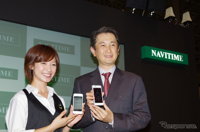 Mr./Ms. Ishii Hiroko OHNISHI Keisuke President of navitime Japan co. Ltd. (right) and app sommelier