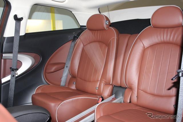 迷你 ペースマン 日本公告标志 responsejp 新的汽车型号 新高清图片