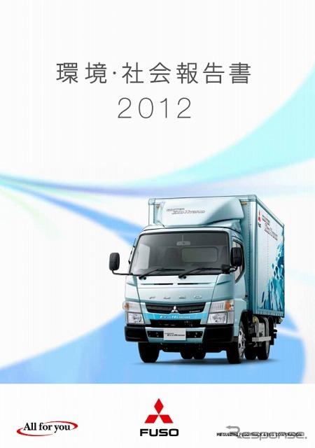 Mitsubishi Fuso, lingkungan & sosial laporan pada 2012