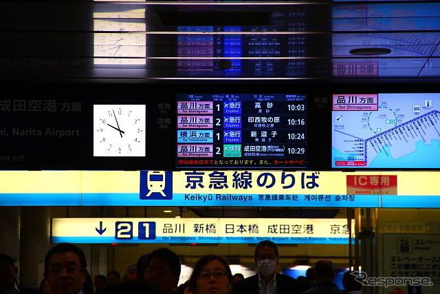 """ท่าอากาศยานนานาชาติโตเกียว """"Keikyu บรรทัด bus stop"""""""