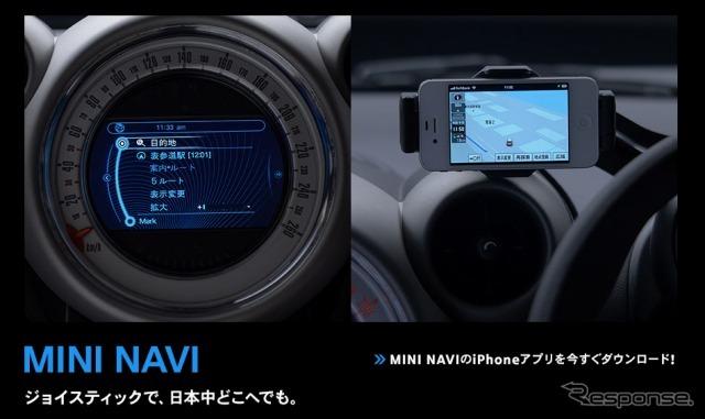 MINI navigation package