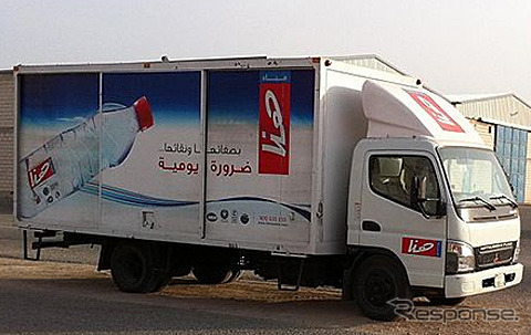 Untuk menjalankan tanaman nasional untuk perusahaan air yang sehat di dalam truk kecil Canter