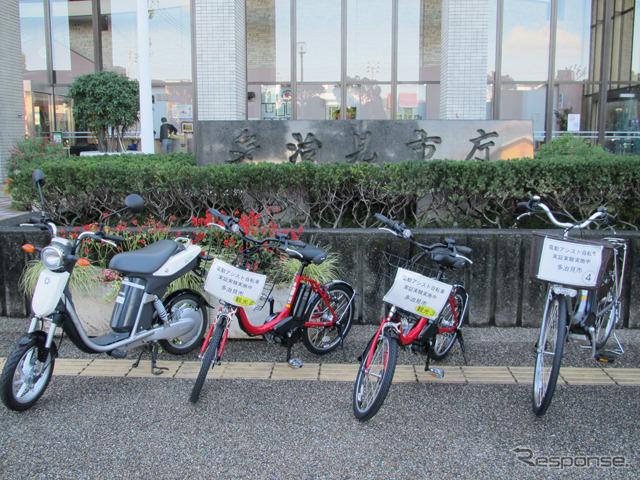 多治見市で使用される電動バイク「EC-03」と電動アシスト自転車「PAS」