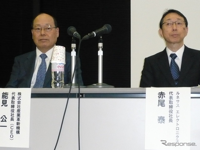 Restructuring, investing in innovation, Renesas