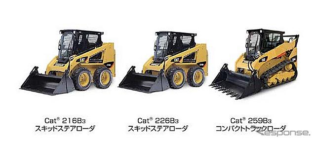 หนอนผีเสื้อ แมว 216B3 แมว 226B3, Cat 259B3