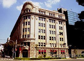 Kobe shosen Mitsui building