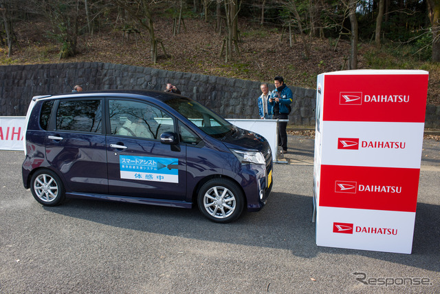 "Daihatsu Move-collision avoidance support system ""smartavatar-assisted"" experience"