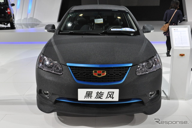 Automóvil de Geely EMGRAND (Salón del automóvil de Guangzhou 12)